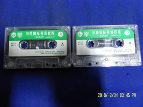 磁带 剑桥国际英语教程 学生用音带 3  AB 双盘  1-16课