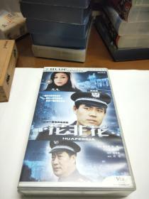 21集电视连续剧:花非花(连续剧VCD 21碟装)