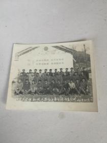 浙医大赤区函授大军玉山点全部师生合影1977年