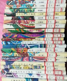 中国民俗旅游从书(31本大全套)