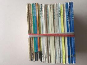 语言教学与研究 21本合售 具体日期见图