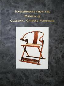 明式家具萃珍 英文版 加州中国古典家具博物馆藏精品