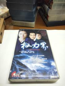 权力界 二十集反腐电视连续剧 VCD20碟装
