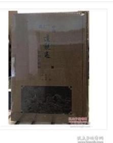 正版    中国道观志丛刊正续编(全64册)       9D15d