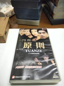 VCD:原则 二十五集电视连续剧