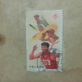 邮票 J.6.(7---4)1975