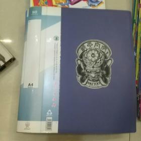 刺青图案文件夹一册~约80张160页