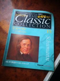 买满就送 Classic collection隔周刊 音乐家经典 N.15 音乐家舒曼和他的部分乐谱,仅14页哦