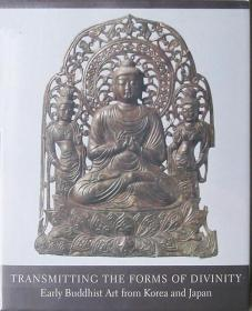 Transmitting the Forms of Divinity: Early Buddhist Art from Korea and Japan 来自韩国和日本早期佛教艺术