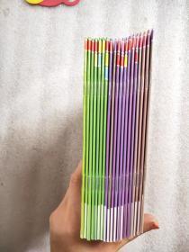 Pre-Book Band Lilac(1-19本合售)