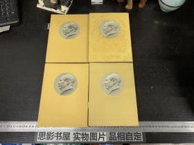 毛泽东选集【全套4册 繁体竖版 都是上海一版一印 详情见图片】.