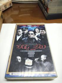 角力 【电视剧-----王奎荣 郭涛 刘威葳】25VCD
