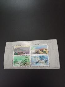 崂山(小全张).邮票   见图