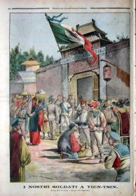 1900年9月30日意大利原版老报纸—意大利士兵达到天津