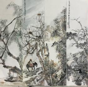 李庆杰山水四条屏:春夏秋冬