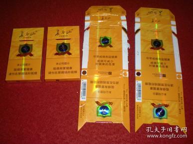 长白山烟标 制作者: 吉林烟草工业集团