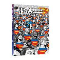 DC英雄漫画:超人:美国外星人  现货