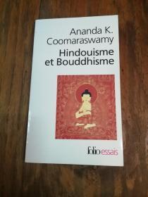 Hindouisme Et Bouddhism 【法文原版】