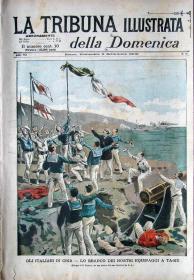 1900年9月9日意大利原版老报纸—意大利士兵将旗帜插在大沽口
