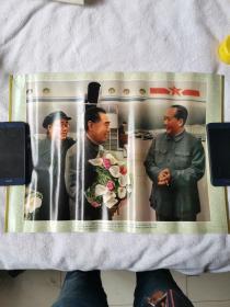 宣传画 毛泽东周恩来朱德在一起 1977.6一版一印
