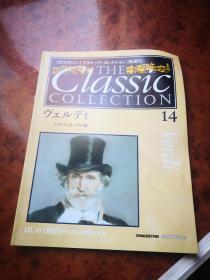 买满就送 Classic collection隔周刊 音乐家经典 N.14 意大利伟大的歌剧作曲家威尔第和他的部分乐谱,仅14页哦