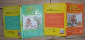 窦桂梅影响孩子一生的主题阅读-二年级;三年级2册A6B