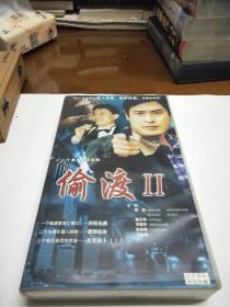VCD 20集电视剧【偷渡2】20碟 装