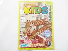 《MONTHLY KIDS》二十一世纪少儿英文画刊   2017年第8期    总第42期  无赠品