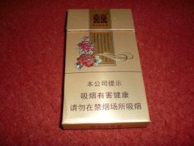 细支空烟盒 卡纸 20支装 带衬纸