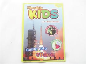 《MONTHLY KIDS》二十一世纪少儿英文画刊   2016年第9期    总第33期  无赠品