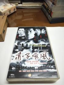 电视剧《赤子雄风》【22碟装】VCD