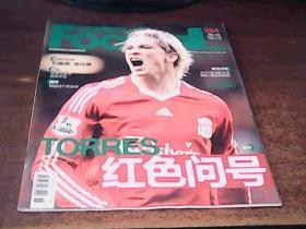 足球周刊 Foot ball(2009.11)NO.44(总第394期)(红色问号)