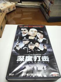 二十五集反腐打黑电视连续剧《深度打击》二十五碟装VCD