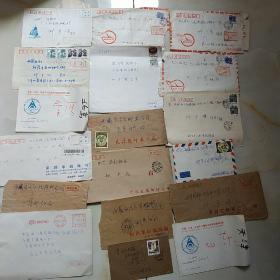 各类信封18个