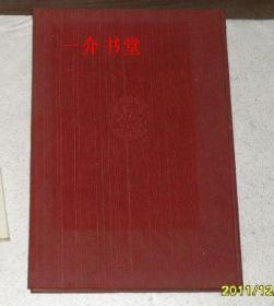良友画报影印本•第2册(1927年12期至22期)(8开布面精装影印本,1986年版,个人藏书,缺护封及外函)