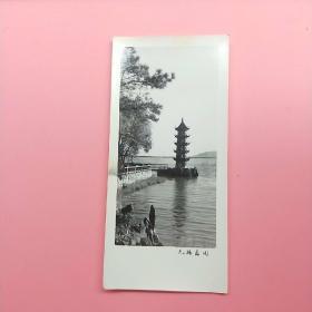 无锡蠡园2【文革风景老照片】