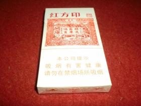 三D烟标-细支红方印空烟盒 卡纸 20支装 带衬纸