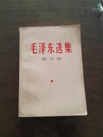 中国近现代史纲要2010年修订版