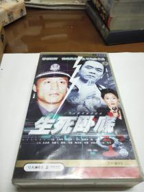 二十五集电视连续剧·生死卧底25片装VCD