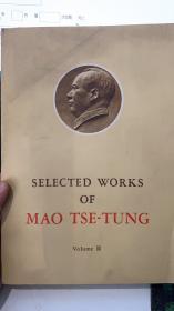 毛泽东选集 第二卷 外文版