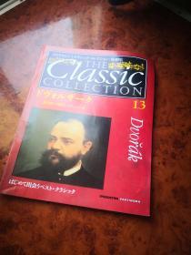 买满就送 Classic collection隔周刊 音乐家经典 N.13 音乐家dvorak德沃夏克和他的部分乐谱,仅14页哦