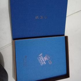 中国蓝(读库),浙江卫视中国蓝(中国好声音第3季CD2张)