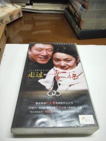 走过幸福(二十二集都市情爱电视连续剧)(22碟装VCD)
