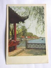 《西湖之春》明信片-平湖秋月(50年代)