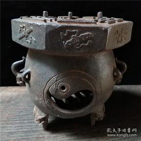 清早期老铁器 暗八仙八卦兽腿火炉一个   包浆美·完整无破损 直径约21厘米,高20厘米,重约9斤