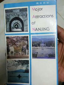 Major  Attractions  of  NANJING  (南京胜迹)