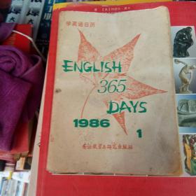 巨NCL1SH、365、DAYS1986、1一12册