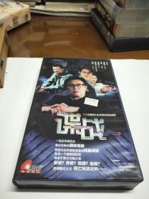 VCD 碟战 二十四碟