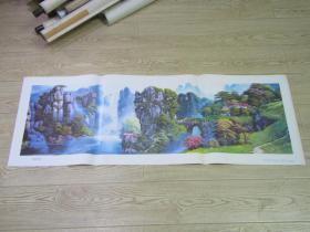 年画: 幽谷仙境[38x105]