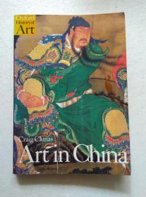 ART IN CHINA  Oxford History of Art  牛津历史艺术之中国艺术